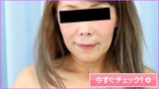 人妻マンコ図鑑 66