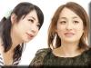 自画撮りレズビアン~りんちゃんとしずかちゃん~1