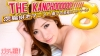 THE KANCHOOOOOO!!!!!! スペシャルエディション8