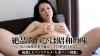 人妻マンコ図鑑 31