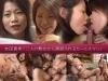 友田真希 無修正動画「二人の熟女から誘惑されるセールスマン」